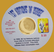 1st Nations in Israel DVD cover