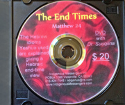 End Times DVD teaching