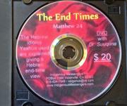 End Times DVD teaching