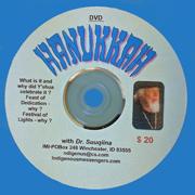 Hanukkah DVD cover