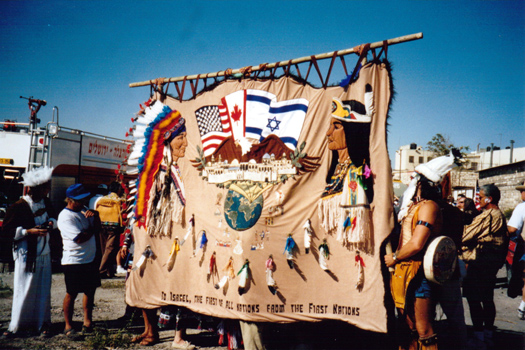 Israel first among First Nations