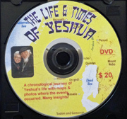 Life and Times of Yeshua